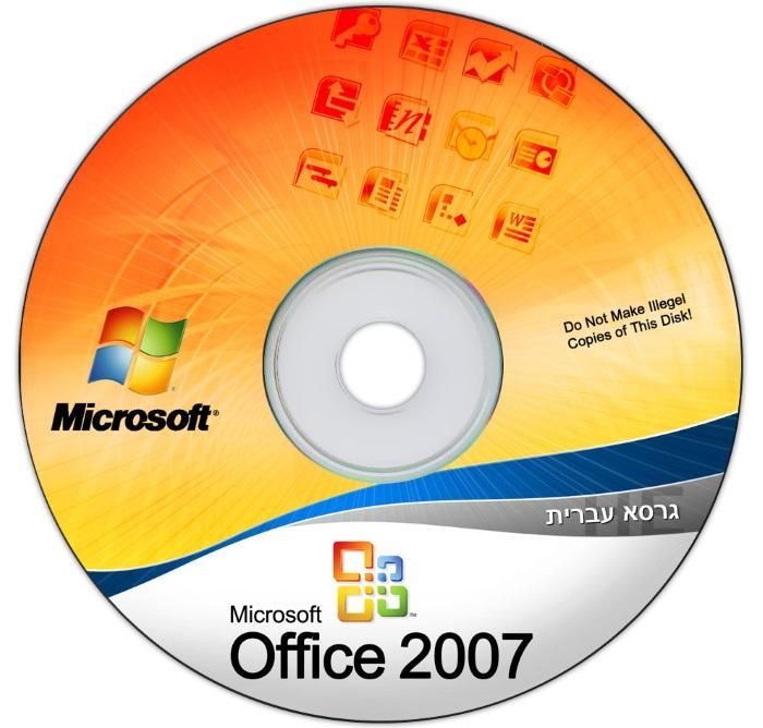 Инструкция по работе в Microsoft Office 2007