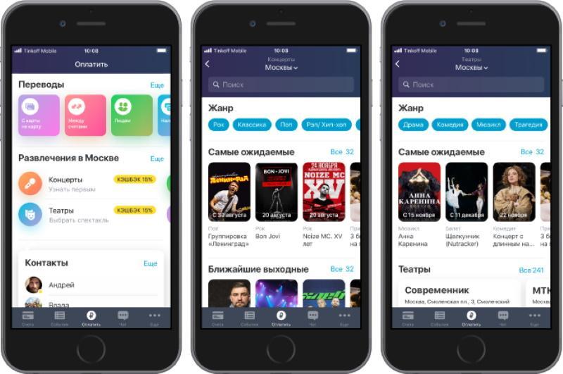 Новая версия Microsoft Office Mobile отправлена инсайдерам iOS