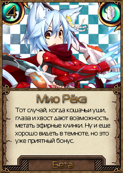 http://ipic.su/img/img7/fs/Mio.1455755686.png
