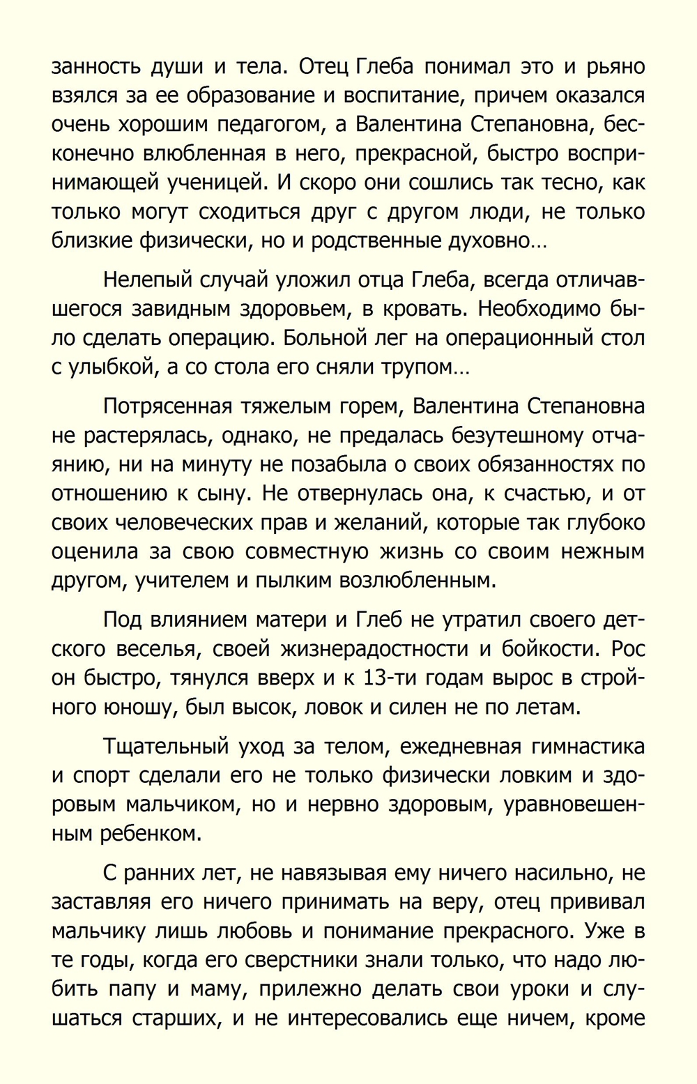 http://ipic.su/img/img7/fs/Morskoj.1584704303.jpg