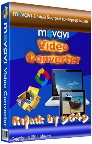 Movavi Video Converter 20.0.1 RePack & Portable by 9649