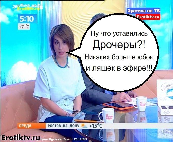 http://ipic.su/img/img7/fs/Muromcevaplakat.1395854749.jpg