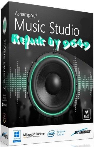 Ashampoo Music Studio 8.0.3.2 RePack & Portable by 9649