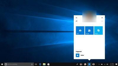 My People не будет доступна в Windows 10 Redstone 2