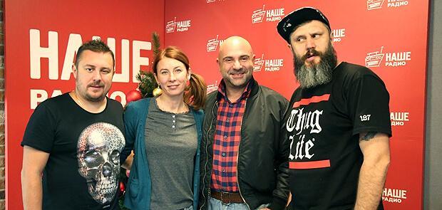 В гостях у «Подъёмников» на НАШЕм радио побывал Тимофей Баженов - Новости радио OnAir.ru