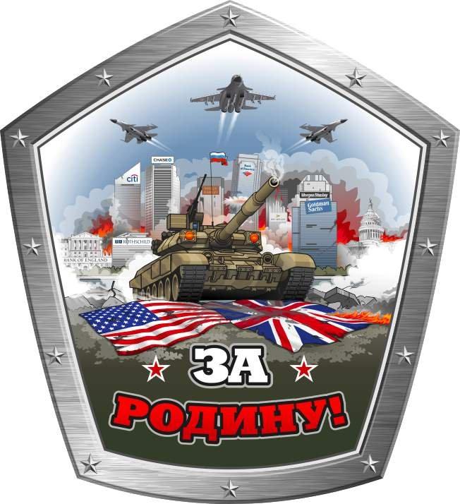 http://ipic.su/img/img7/fs/Naklejka-3.1386220430.jpg