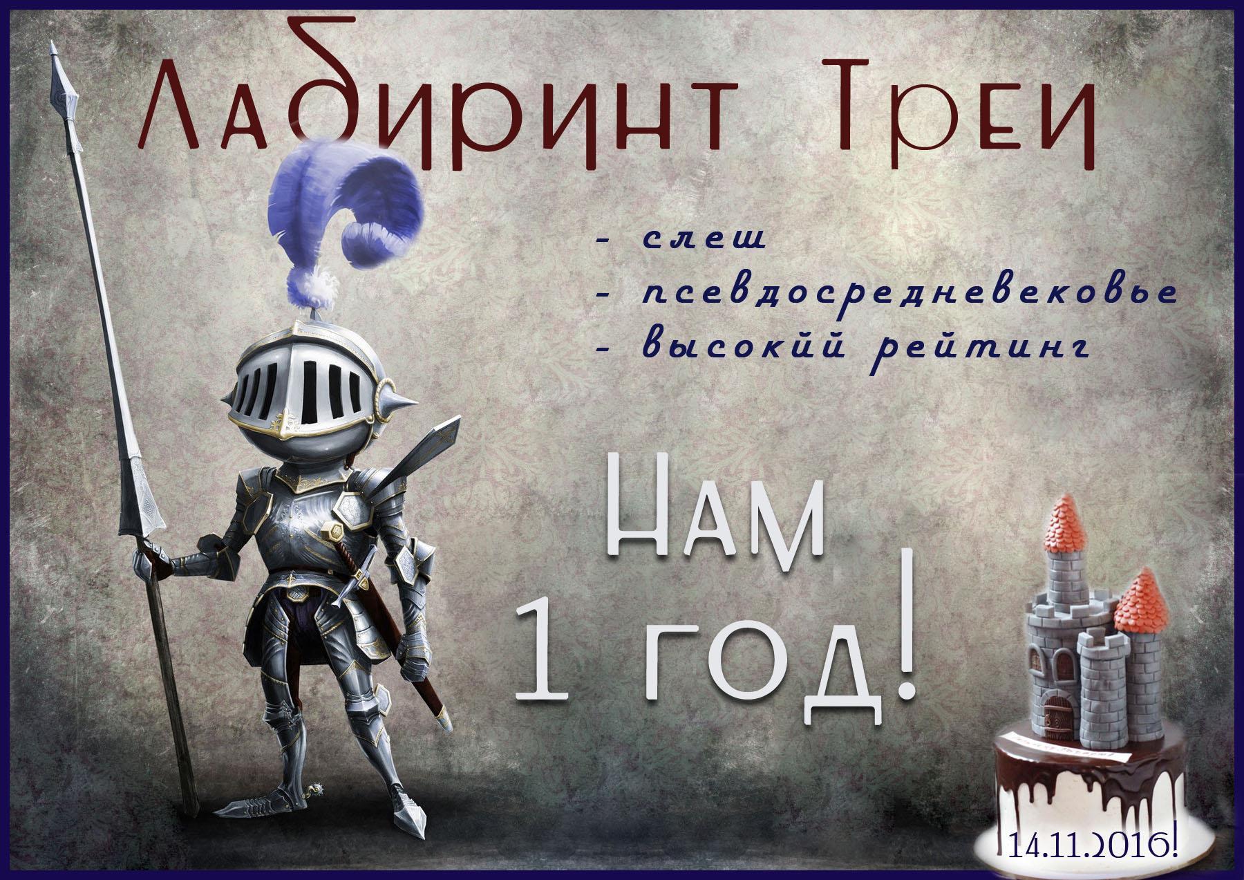 http://ipic.su/img/img7/fs/Nam1god.1479510202.jpg