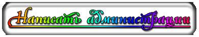 Радуга рукоделий Napisatadministracii.1526128081