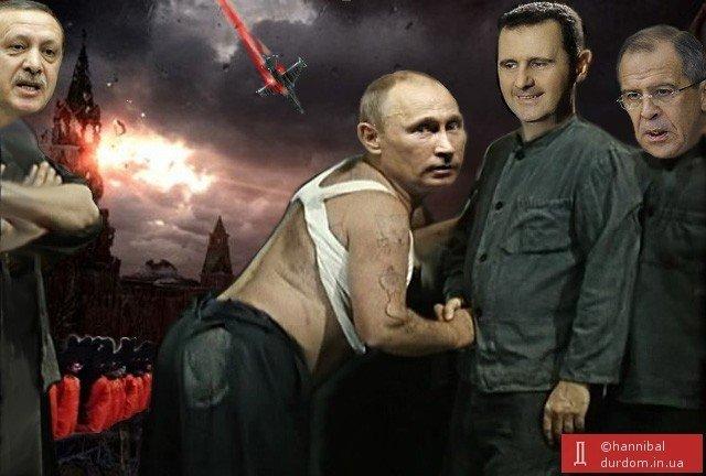 """Путин назвал Турцию пособником террористов: """"Они ударили нам в спину"""" - Цензор.НЕТ 8480"""