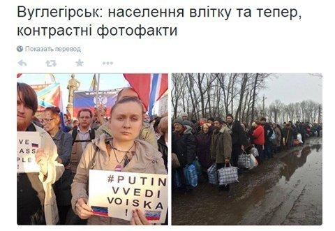 Если мы упустим этот шанс, то на долго лишимся возможности достичь деэскалации конфликта на Донбассе, - Штайнмайер о перемирии - Цензор.НЕТ 9361