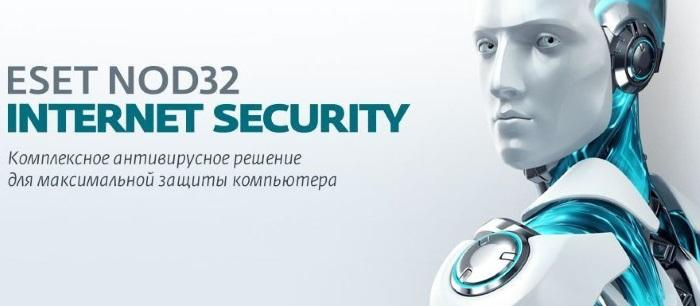Мы советуем антивирус Nod32 Internet Security