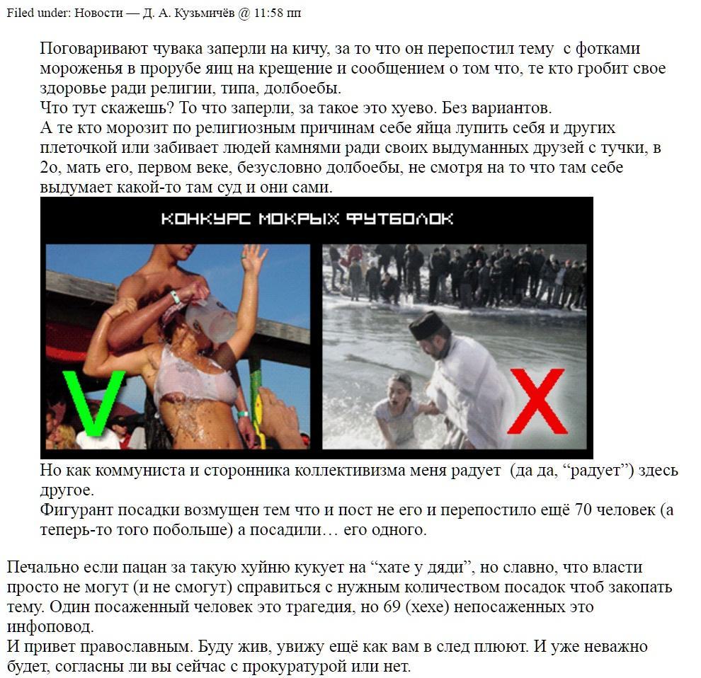 http://ipic.su/img/img7/fs/Novyjtochechnyjrisunok.1472714299.jpg