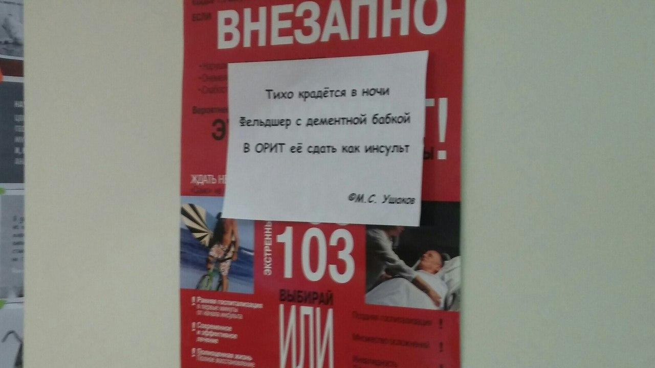 ONMK.1511331497.jpg