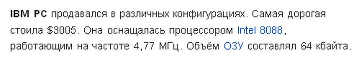 Сборка и настройка платы Apple-II OZUvPCXT.1547803475