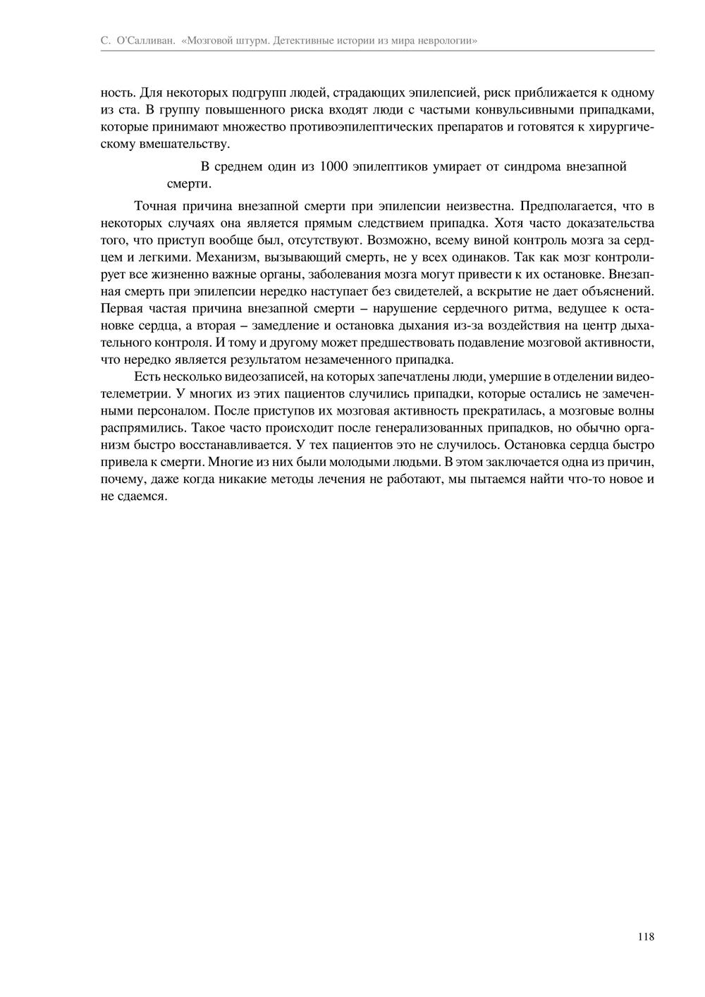 http://ipic.su/img/img7/fs/O_sallivan_S.1597482893.jpg