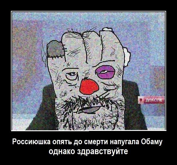 """Француз, пригласивший Россию на церемонию передачи первого """"Мистраля"""", уволен, - Lеs Echos - Цензор.НЕТ 2450"""