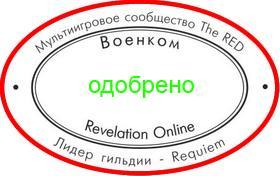 Odobreno.1470841205.jpg