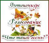 Радуга рукоделий Osengolos.1567759690