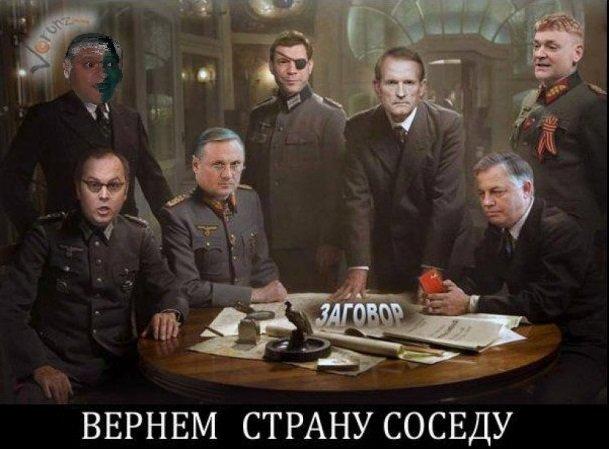 Тарута рассказал, зачем запускаются слухи о возвращении Януковича в Украину - Цензор.НЕТ 4635