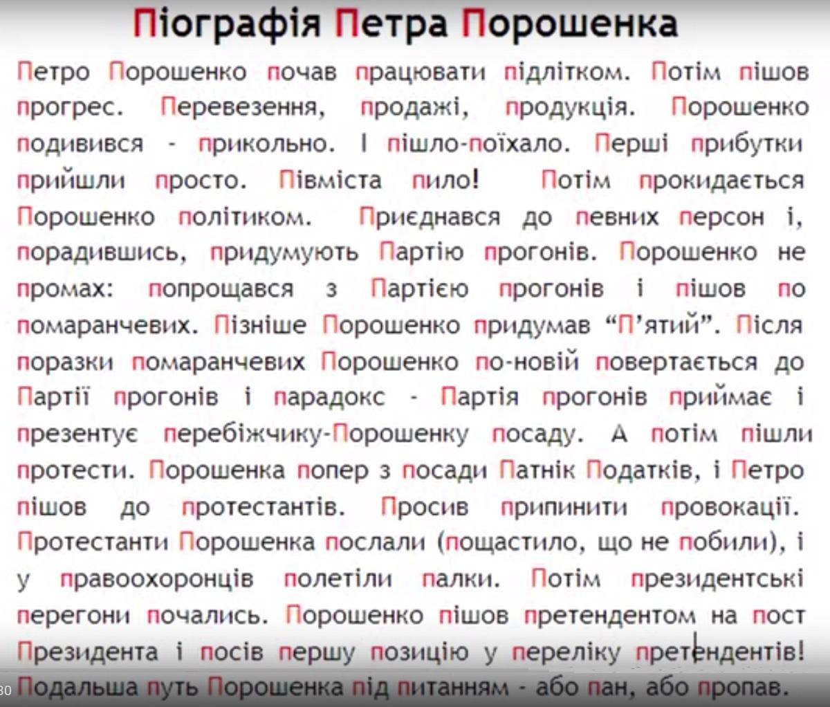 Есть вероятность, что это произойдет в конце мая - начале июня, - Новиков о передаче Савченко Украине - Цензор.НЕТ 7543