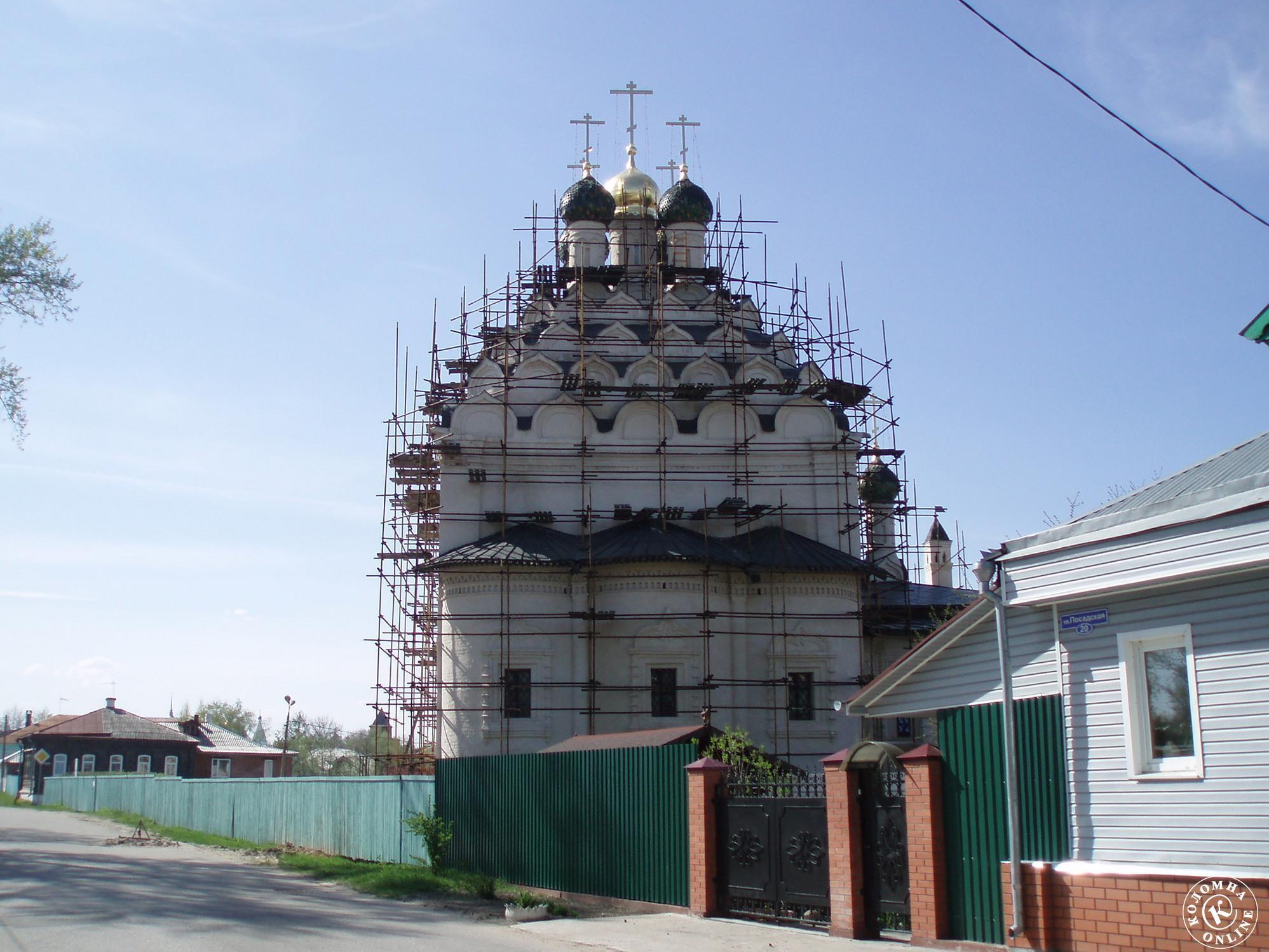 Внимание❗ Кадастровая палата по Московской области временно приостанавливает личный приём граждан