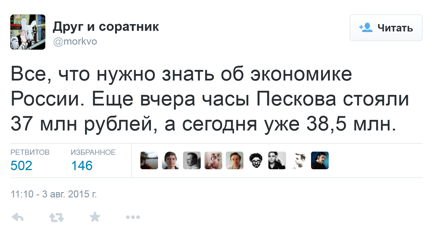 Кремль готовит контрсанкции: В России хотят запретить иностранные презервативы - Цензор.НЕТ 2521