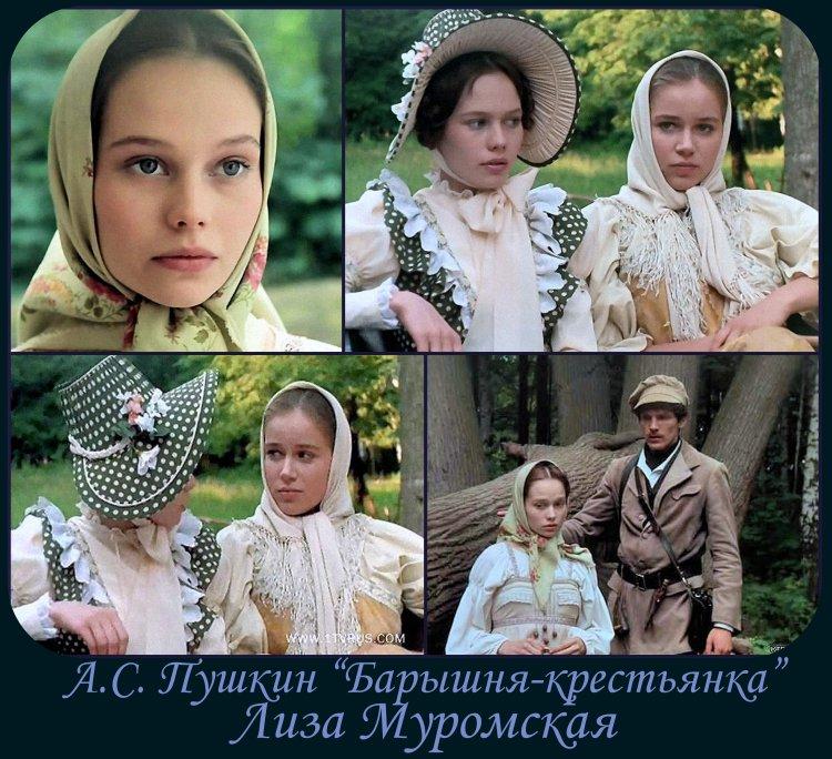 Дамы эпохи №60 - Лиза Муромская