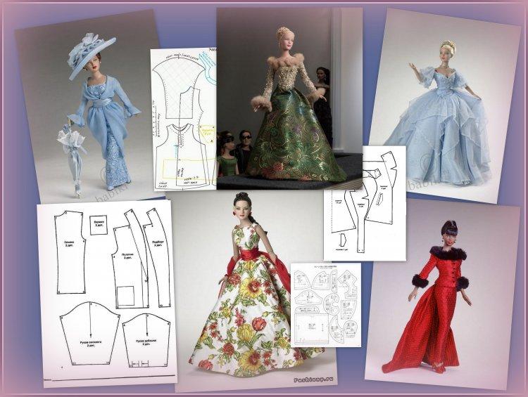 Модная мастерская.