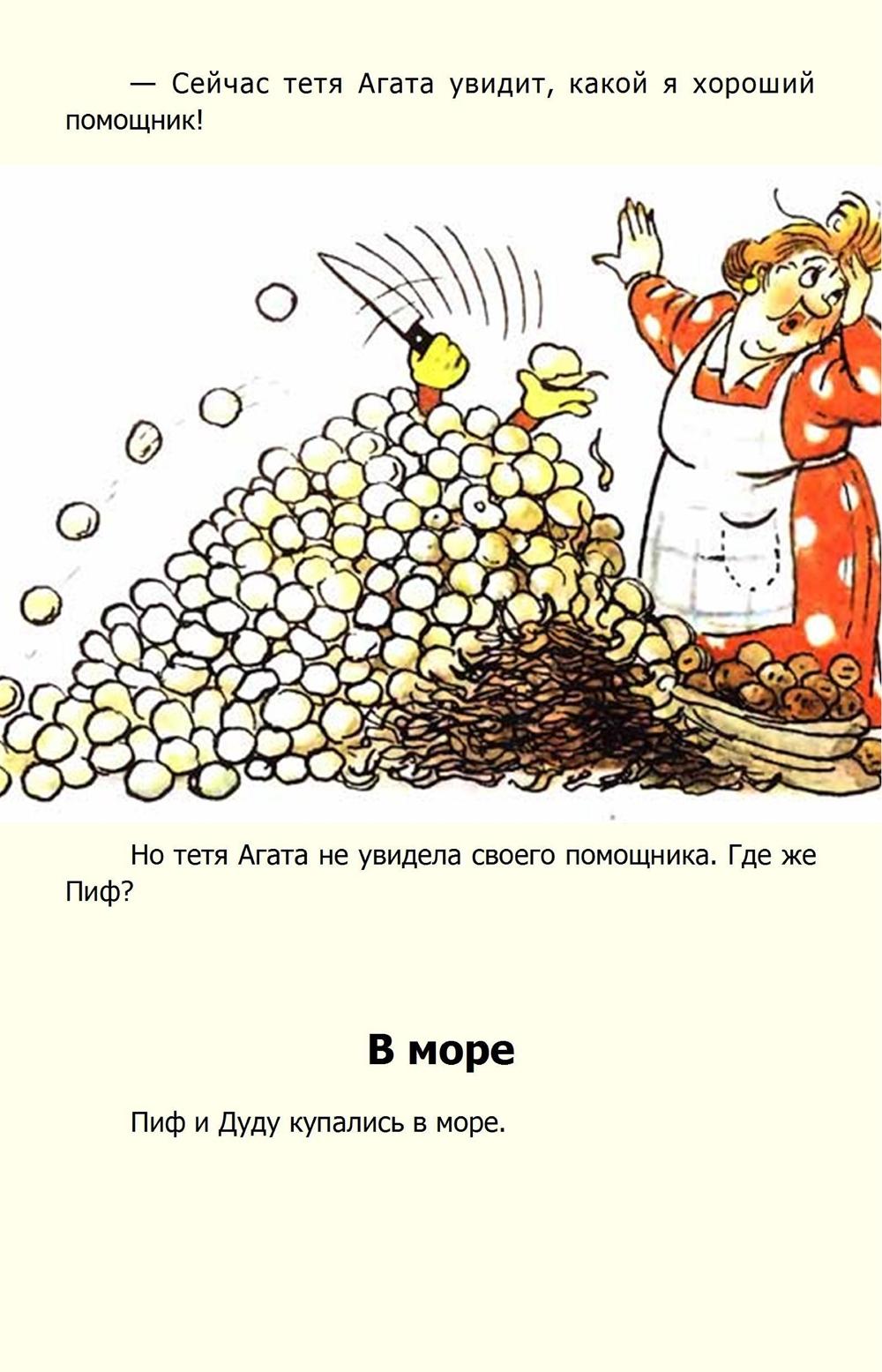 http://ipic.su/img/img7/fs/Pif_RG.1597060493.jpg