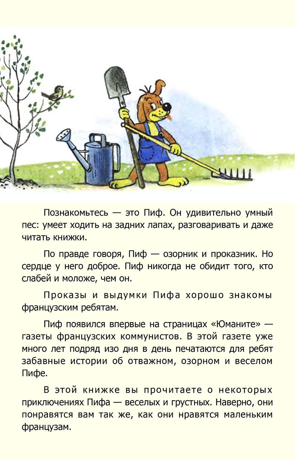 http://ipic.su/img/img7/fs/Pif_RG.1597060494.jpg