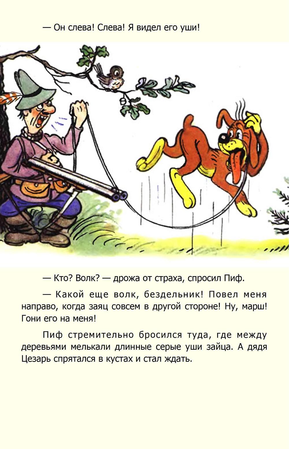 http://ipic.su/img/img7/fs/Pif_RG.1597060502.jpg