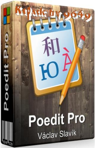 Poedit Pro 2.2.0 RePack & Portable by 9649