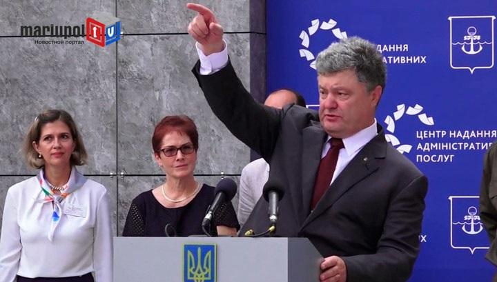"""""""Не так уж много надо усилий, чтобы все сделанное сошло на нет"""", - Порошенко обратился к украинцам по случаю Дня достоинства и свободы - Цензор.НЕТ 7082"""
