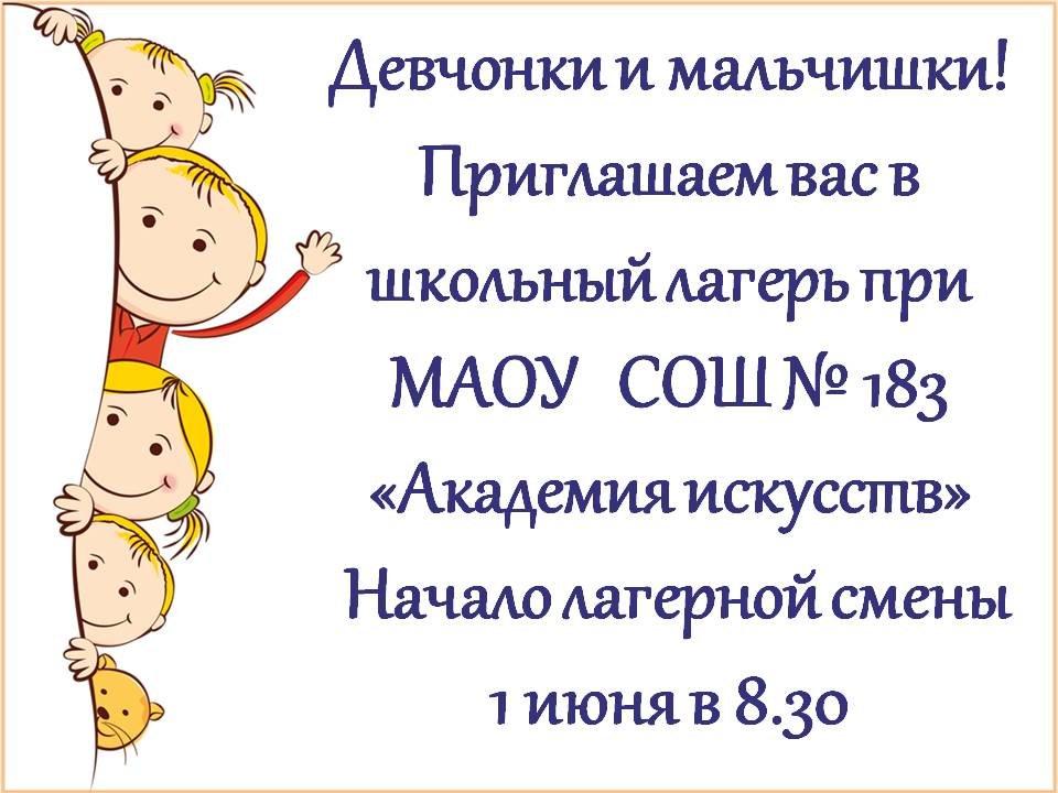 http://ipic.su/img/img7/fs/PrezentaciyaMicrosoftOfficePowerPoint.1559325782.jpg
