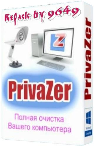 Privazer 4.0.12 RePack & Portable by 9649