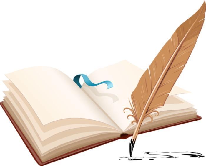 Правила участия и публикации