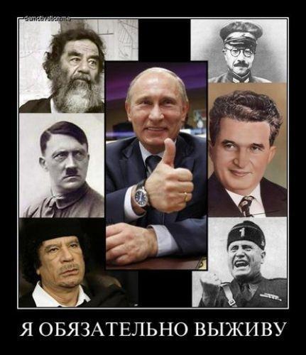 США расширили санкции в отношении РФ для контроля за российскими бизнесменами, - Financial Times - Цензор.НЕТ 7349