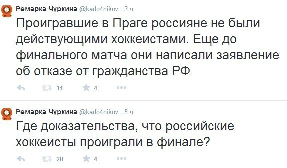 Порошенко и Коморовский обсудили последние события на Донбассе - Цензор.НЕТ 775