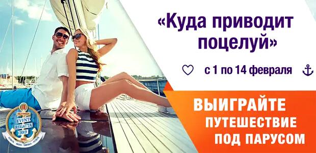 «Радио 7 на семи холмах» дарит участие в парусной регате в Турции  - Новости радио OnAir.ru