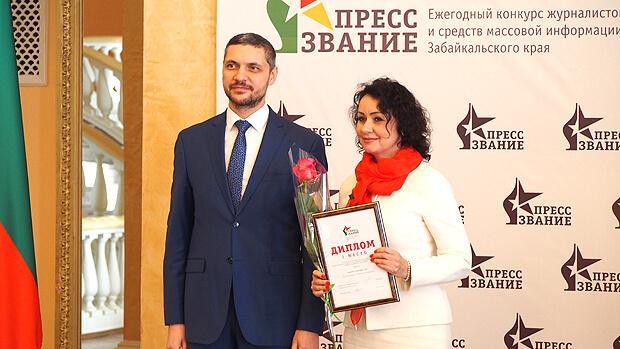 «Радио Сибирь» – победитель премии «ПрессЗвание» в Чите - Новости радио OnAir.ru