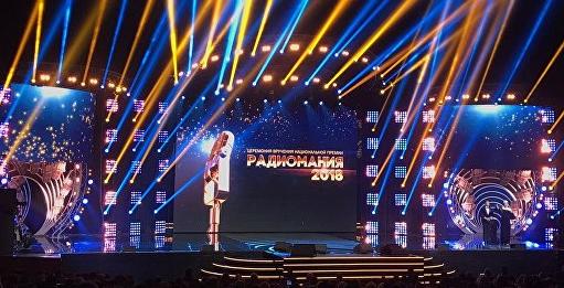 18 ноября телеверсию «Радиомании-2018» покажет НТВ - Новости радио OnAir.ru