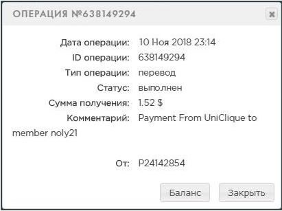 http://ipic.su/img/img7/fs/RRRRR.1547288413.jpg