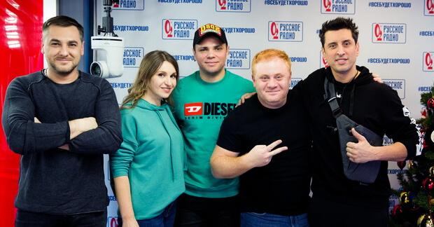 Солисты группы «Градусы» побывали в гостях у «Русских Перцев» - Новости радио OnAir.ru
