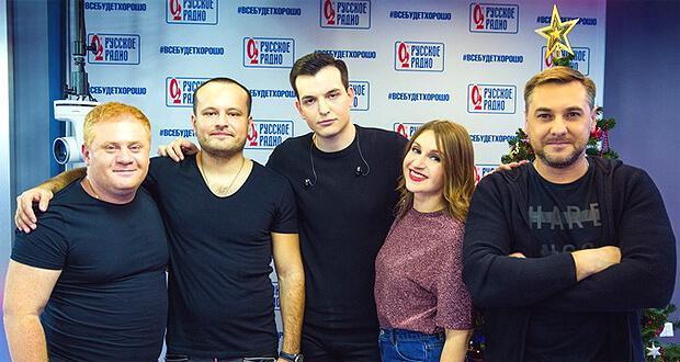Группа «Те100стерон» дала живой концерт в рамках проекта «Золотой Микрофон» на «Русском Радио» - Новости радио OnAir.ru