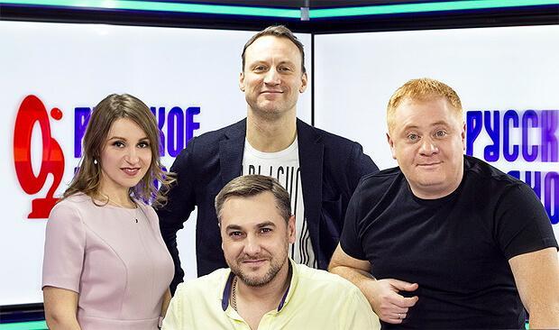 Анатолий Белый заглянул в гости к «Русским Перцам» - Новости радио OnAir.ru