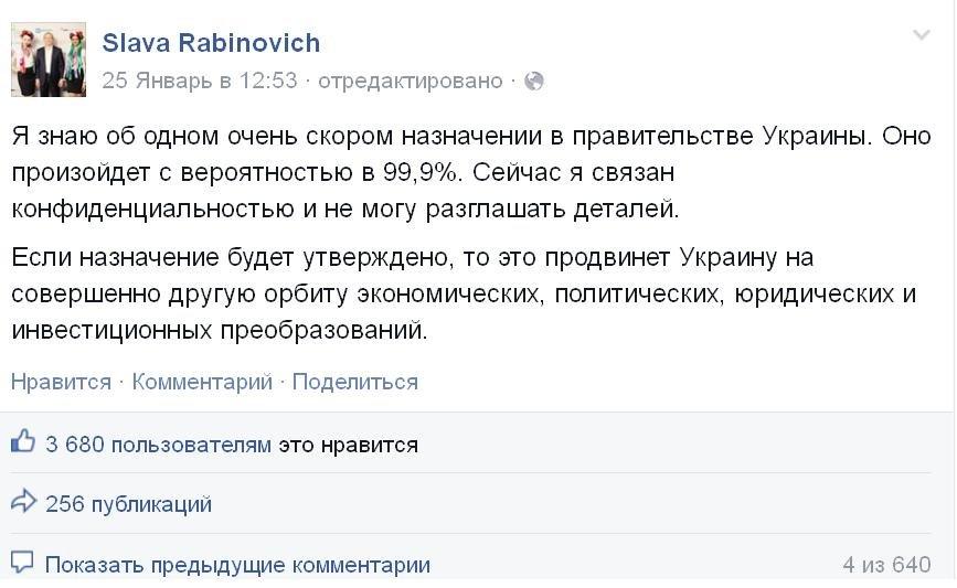 """Порошенко позвал в Украину автора польской """"шоковой терапии"""" - Цензор.НЕТ 6740"""