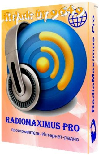 RadioMaximus 2.29.2 RePack & Portable by 9649
