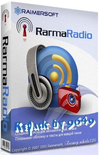 RarmaRadio Pro 2.72.3 RePack & Portable by 9649