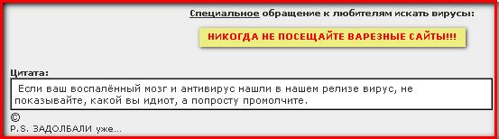 Ratiborus.1550365175.png
