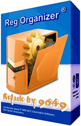 Reg Organizer 8.20  RePack & Portable by 9649
